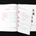 Broszura, Kancelaria Prawna Prokurent - bzb effective brand solutions
